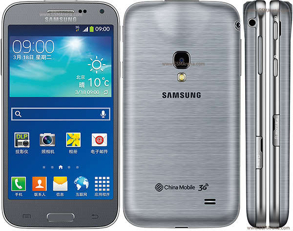 Samsung Galaxy Beam 2 projector phone